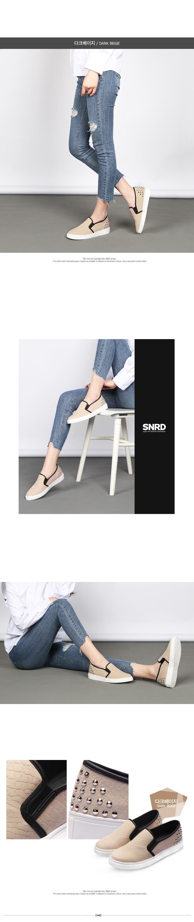 [ paperplanes ] Paperplanes SNRD 鞋 SN116