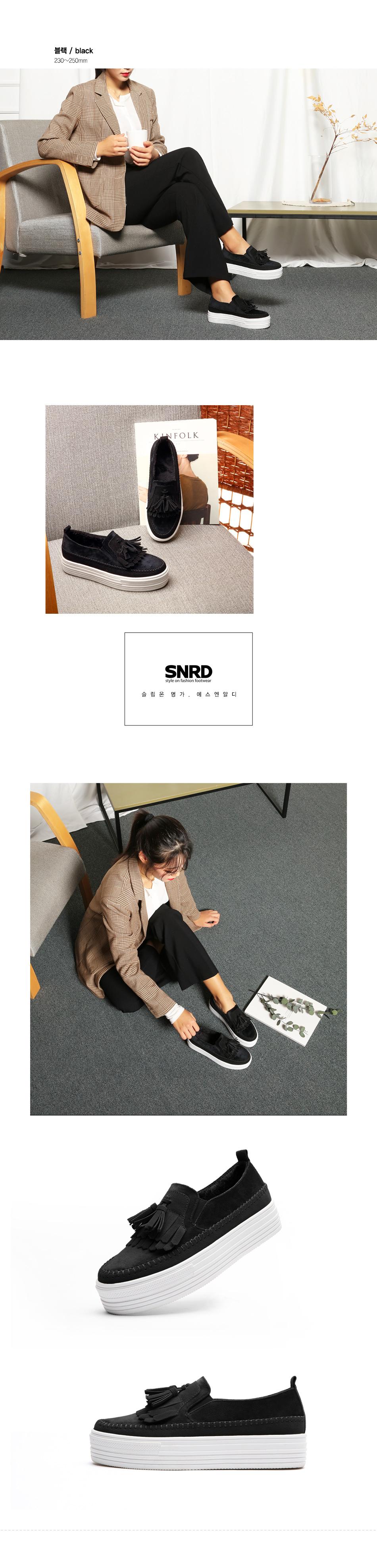 sn570_bk.jpg
