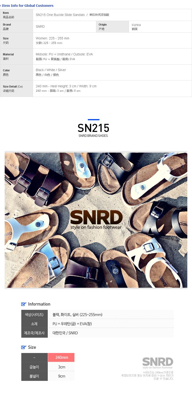 sn215_top.jpg
