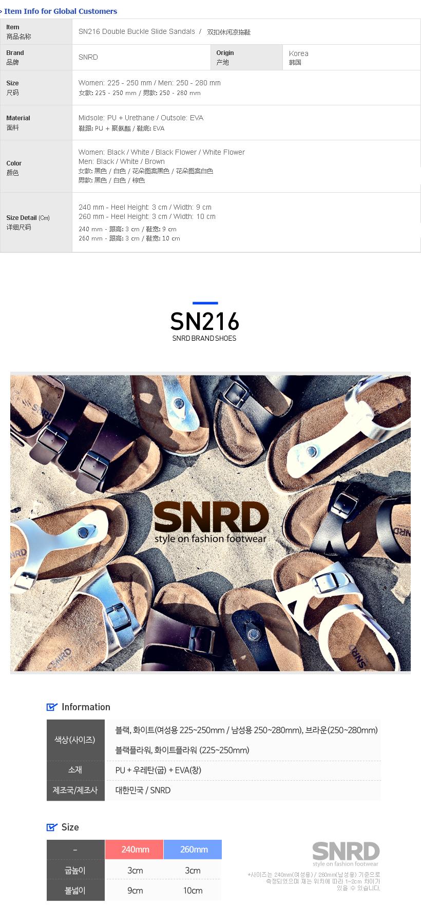 sn216_top.jpg