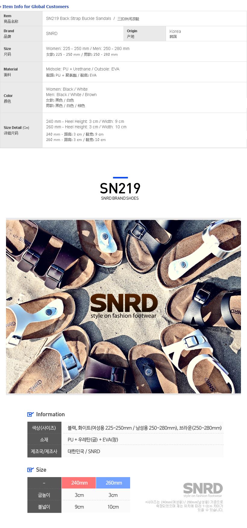 sn219_top.jpg